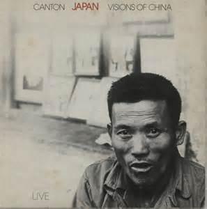 Visions of china 1981